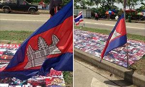 ฮือฮา ชาวเน็ตโพสรูป ชุมนุมนปช.ปักธงกัมพูชา