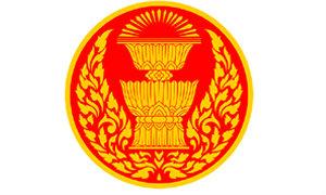 รัฐสภา เปิดรับสมัครสอบบรรจุเข้ารับราชการรัฐสภาสามัญ
