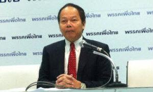 นพดลปัดข่าวแม้ว′สั่งสู้ตาย-ยื่นข้อเสนอนิรโทษทุกฝ่าย′
