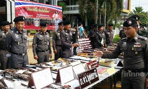 ทหารตำรวจยึดปืน 12 จังหวัด กว่า 400 กระบอก
