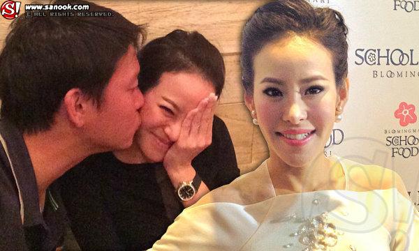หนิง ปณิตา แฮปปี้ จิน เลิกซ่า รายงานตัว 24ชั่วโมง