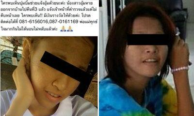 ชาวเน็ตช่วยแชร์! น้องสาวอุ้ม อาร์สยาม วัย 16 หายตัว