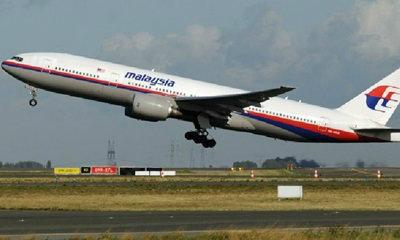 ด่วน! เครื่องบินมาเลเซียแอร์ไลน์ MH17 ตกใกล้ชายแดนรัสเซีย