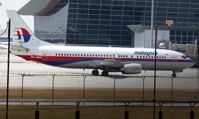 298 ศพ! มาเลเซีย แอร์ไลน์ MH17 ถูกยิงตกกลางอากาศ