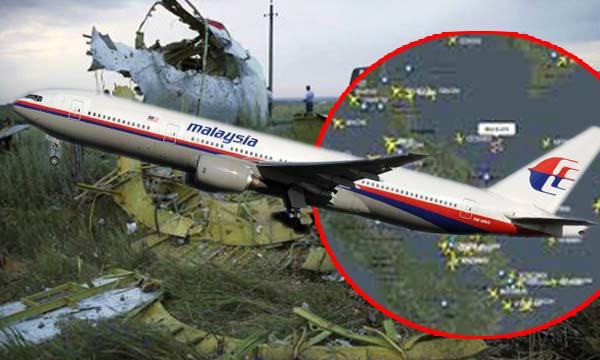 จาก MH370 ถึง MH17 โศกนาฎกรรม 2 ครั้งซ้อนสายการมาเลเซียแอร์ไลน์