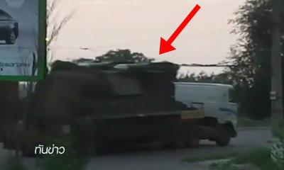 ยูเครนเปิดเผยภาพขีปนาวุธบุคที่ใช้ยิงเครื่องบิน MH17