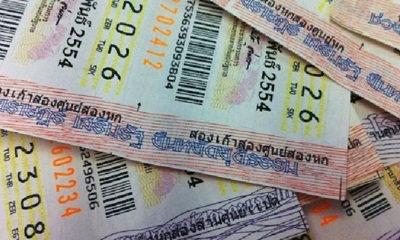 กองสลากเพิ่มเงินรางวัลแจ๊กพ็อต เริ่มตั้งแต่งวด 1 สิงหาคม เป็นต้นไป