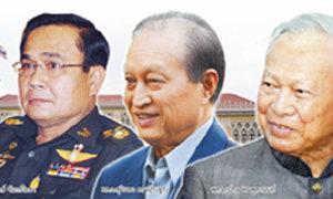 เดิมพันการเมือง พล.อ.ประยุทธ์ อาถรรพ์+อำนาจต้องห้ามบนเก้าอี้นายกฯนายพลคนที่12?