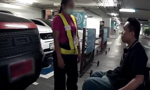 แชร์สนั่น! คนพิการทวงคืนพื้นที่ ที่จอดรถห้างชื่อดัง
