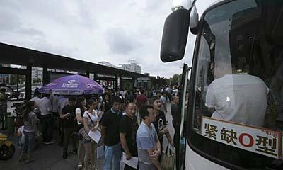 ตร.จีนจับขบวนการบังคับเด็กต่ำกว่า 18 บริจาคเลือด