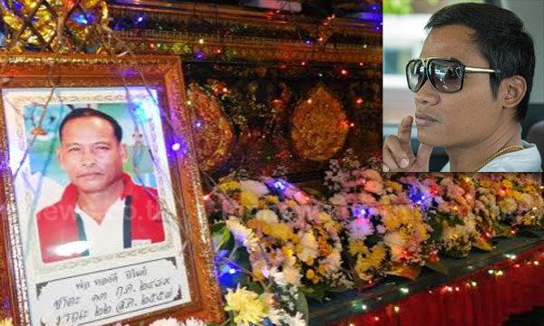 ไร้เงา จาพนม ยีรัมย์ ร่วมงานศพพ่อที่สุรินทร์