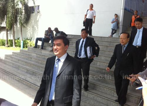 อสส.ปฏิเสธตอบศาลไม่รับคดีอภิสิทธิ์-สุเทพ
