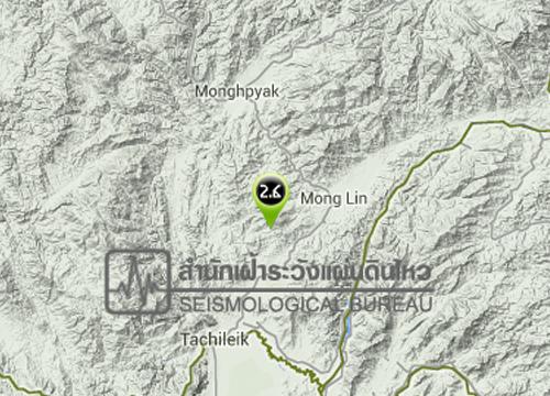 แผ่นดินไหวที่พม่าใกล้ อ.แม่สาย 2.6 ริกเตอร์