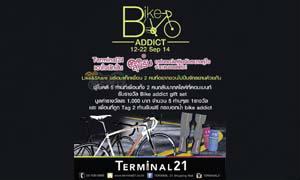 งาน Bike Addict