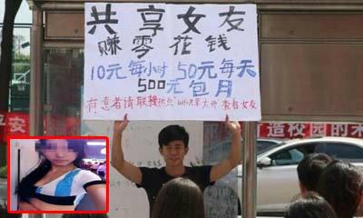 ดังทั่วโลก! หนุ่มจีนให้เช่าแฟน หาเงินซื้อไอโฟน 6