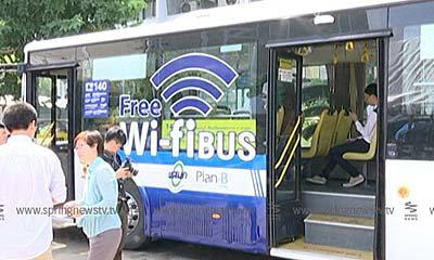 ขสมก. เปิดทดลอง Wifi บนรถเมล์ ตั้งเป้าใช้จริงปีหน้า