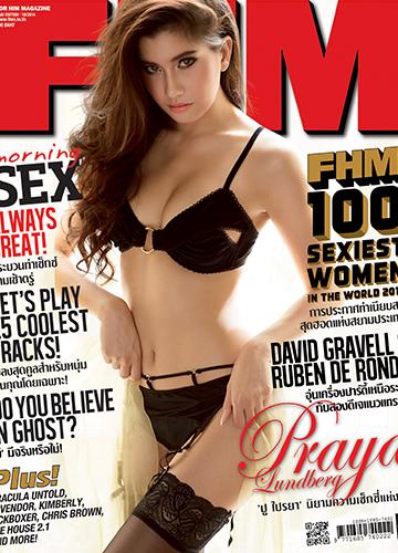 ปู อวดโฉมปก FHM ผู้หญิงเซ็กซี่ที่สุดแห่งปี 2014
