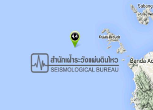 แผ่นดินไหวเกาะสุมาตรา4.4Rไร้ผลต่อไทย
