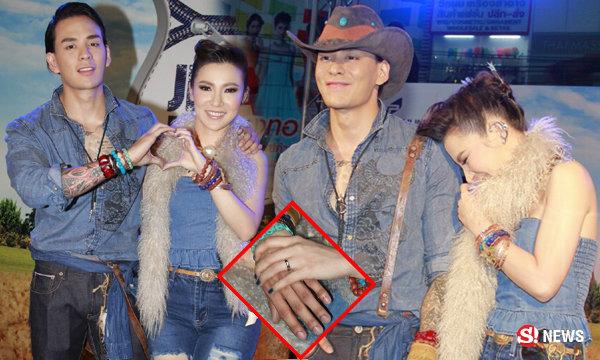 แฟนคลับเตรียมเฮ! ต้นหอม โชว์แหวน แทค จองไว้ก่อน