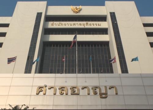 ให้ประกันตัวชั่วคราวสมชายปลุกระดมม็อบปี53