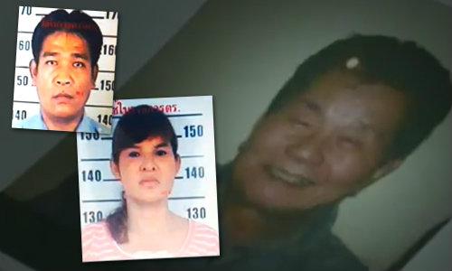 ลำดับเหตุการณ์คดีดัง ครูสอนภาษาญี่ปุ่น หายตัวไป