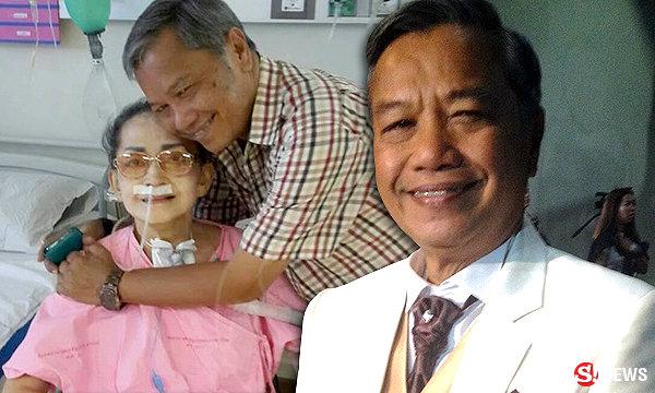 พ่อรอง หน้ายิ้มใจเจ็บ หมอบอก แม่ทุม ไร้หนทางรักษา