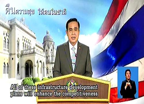 นายกฯหวังไทยเป็นศูนย์กลางขนส่งระบบราง