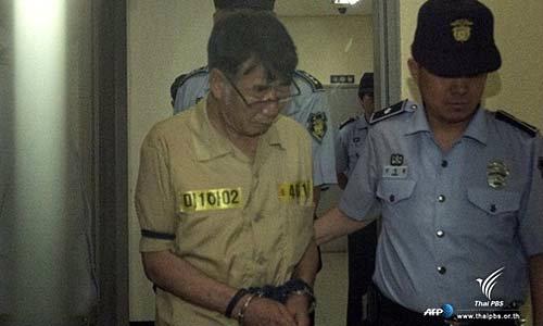 อัยการเกาหลีใต้ขอให้ศาลตัดสินประหารชีวิตกัปตันเรือเซวอล