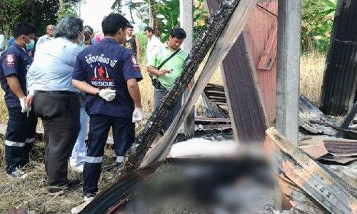 ไฟไหม้วอดบ้านอดีตทหาร ตายทับรอยเดิมผลักพ่อตกบันไดตาย
