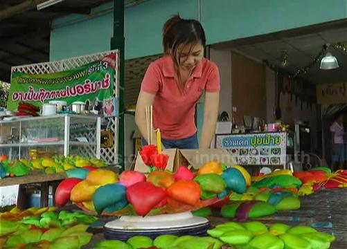 กระทงขนมปังฮิตอุทัยธานีเร่งเพิ่มกำลังผลิต