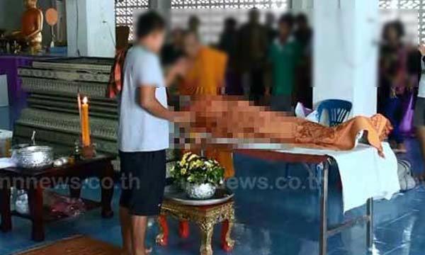 สลดใจ เด็้กหญิงวัย 14 ปี ฆ่าตัวตายกลัวแฟนทิ้ง
