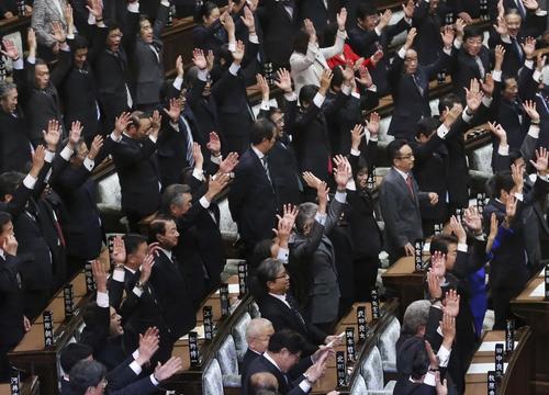 ญี่ปุ่นประกาศยุบสภาเป็นทางการปูทางเลือกตั้ง