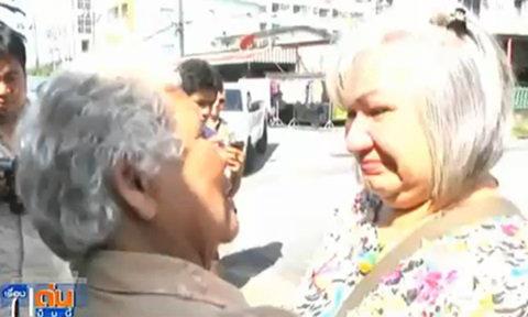 ยิ่งกว่านิยาย! สาวอังกฤษตามหาแม่คนไทย 50 ปี กว่าจะเจอ