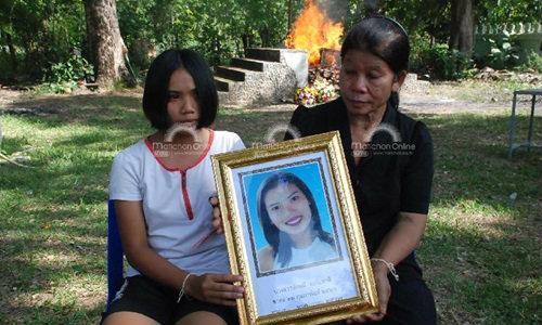 เผาแล้วเหยื่อฆ่ายัดกระเป๋าทิ้งแม่กลอง ลูกสาวยันจะตั้งใจเรียนเพื่อให้แม่ที่ไปอยู่บนสวรรค์ดีใจ