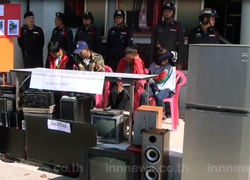 สุรินทร์-ยึดทรัพย์ยาบ้าเครือข่ายเรือนจำรัตนบุรี