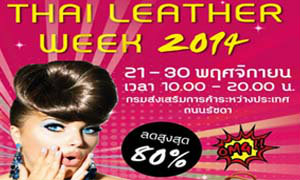 งาน Thai Leather Week 2014