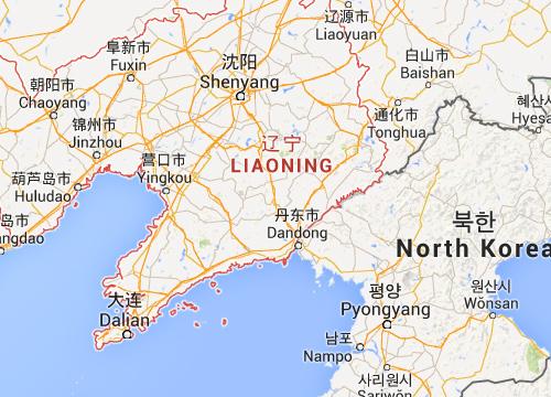 ไฟไหม้เหมืองถ่านจีนดับ24เจ็บกว่า50ราย