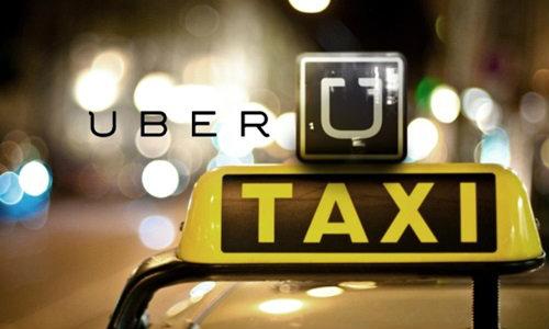 ชาวเน็ตดราม่า กรมขนส่งเตือนใช้ Uber Taxi ผิดกฏหมาย