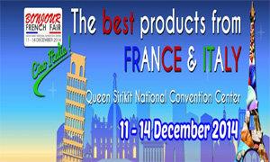 มหกรรมสินค้าฝรั่งเศส Bonjour French Fair 2014