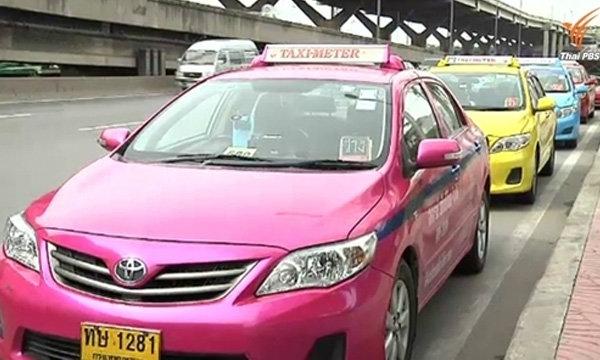 กรมการขนส่งทางบกเริ่มให้รถแท็กซี่ปรับจูนมาตรค่าโดยสาร 22 ธ.ค.นี้