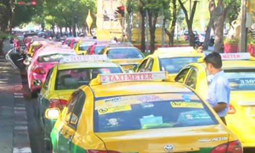 ดีเดย์! 22 ธ.ค. คนกรุงช้ำ ทางด่วน-แท็กซี่พร้อมใจขึ้นราคา