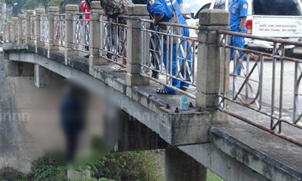 อดีตครูแขวนคอตายกลางสะพานข้ามแม่น้ำวัง