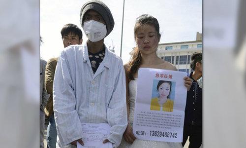 สาวจีนชูป้ายต้องการแต่งงาน หาเงินช่วยพี่ชายป่วยหนัก