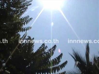อุตุฯพยากรณ์เที่ยงวันอากาศทั่วไทยเริ่มร้อนขึ้น