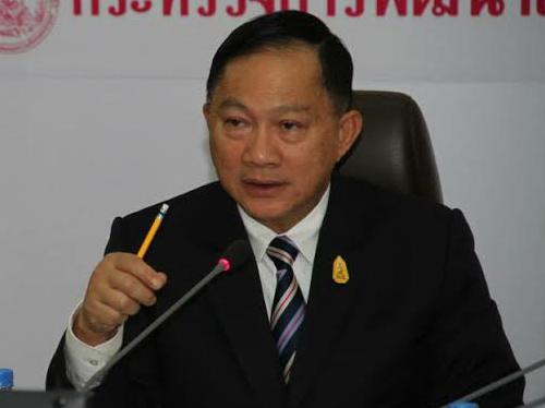 รมว.พม.บูรณาการศูนย์ช่วยเหลือหญิงไทยในต่างแดน