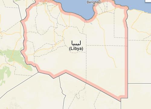 บุกร.ร.กลางเมืองหลวงลิเบียจับต่างชาติเป็นตัวประกัน