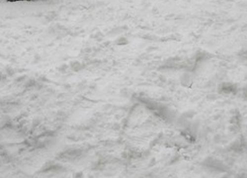 ราคาก๊าซธรรมชาตินิวยอร์กพุ่งหลังพายุหิมะถล่ม