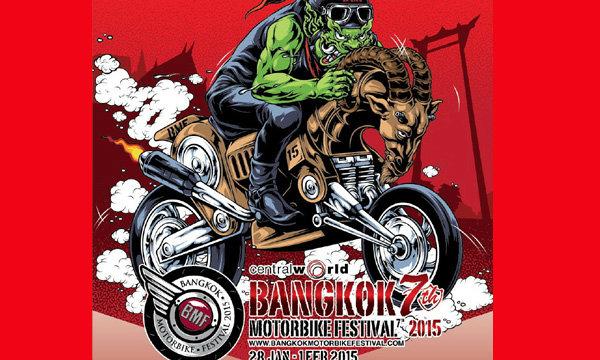 งาน Bangkok Motorbike Festival 2015