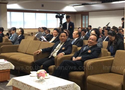 ศาล รธน.อบรมหลักสูตรหลักนิติธรรมนักประชาธิปไตยรุ่นที่ 3