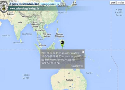 แผ่นดินไหว4.7 ริกเตอร์ MOLUCCA SEA
